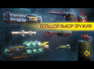 "2 скриншот ""Cyberline Racing"""