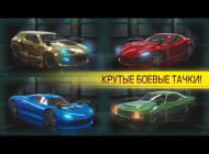 "1 скриншот ""Cyberline Racing"""