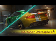 "4 скриншот ""Cyberline Racing"""