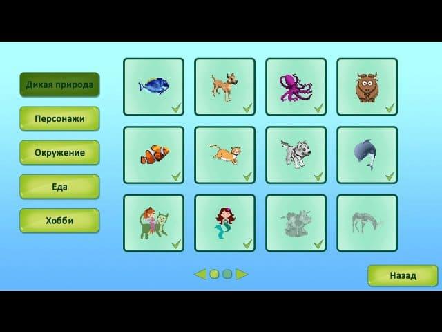 Радужный Пиксель | Бесплатно скачать игру