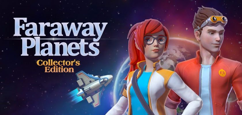 Faraway planets. Collector's Edition